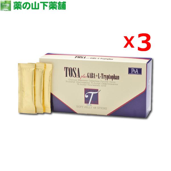 【送料無料】糖鎖(とうさ) TOSA 生ゼリータイプ 48包 × 3箱セット