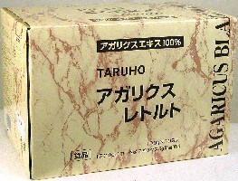100ml×30包アガリクスレトルト 100ml×30包, HORIZON HELMETS:64edd63f --- officewill.xsrv.jp