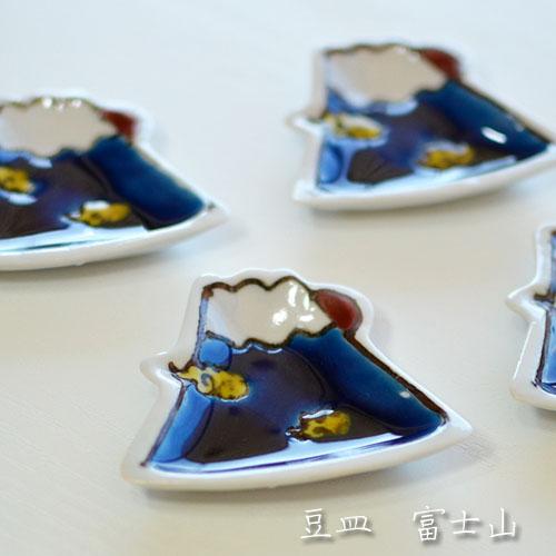 安い 激安 プチプラ 高品質 九谷焼 豆皿 おしゃれ 18%OFF 横幅8cm 縦幅7cm 高さ0.8cm 富士山 皿 単品売り