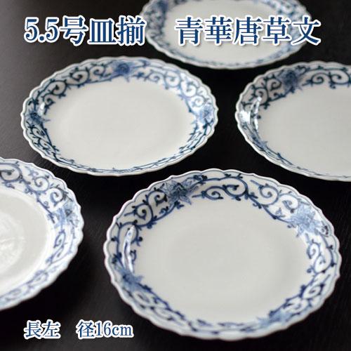 5.5号皿揃 青華唐草文 山本長左(5枚組)