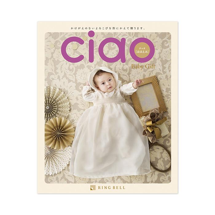 リンベル カタログギフト チャオ 【ほほえみ】 Ciao Baby Gift 10800円コース 815-008 出産内祝いカタログギフト