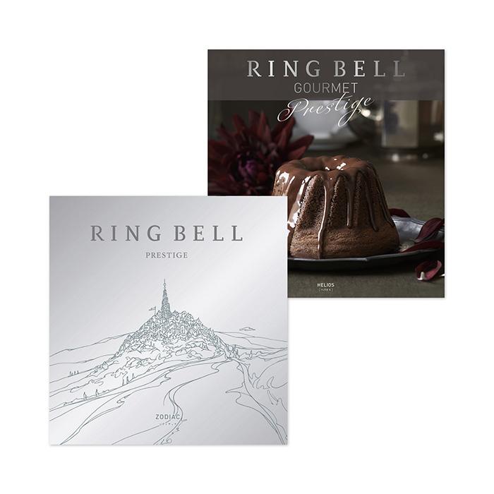 リンベル カタログギフト【ゾディアック&ヘリオスコース】 RingBell FASHION&GOODS 50950円コース ファッション&グッズ 845-309