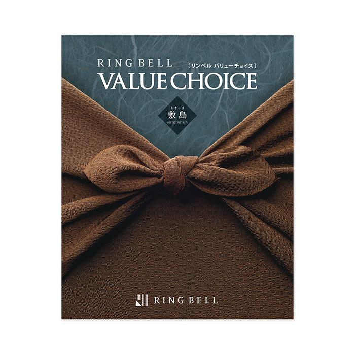 リンベル カタログギフト バリューチョイス 【敷島 (しきしま)】 香典返し・法要引出物用 Ring Bell Value Choice 808-027