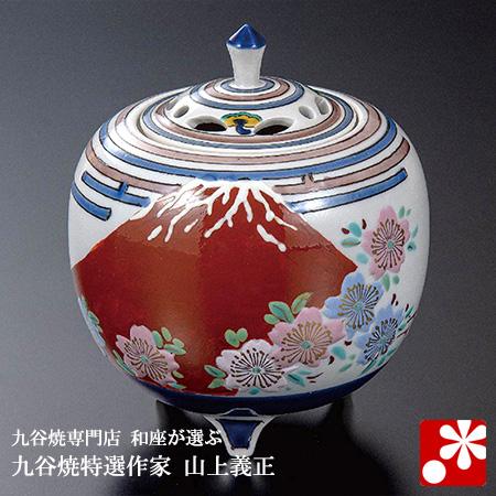 九谷焼 4号 香炉 富士山と桜 山上義正( 陶器 )