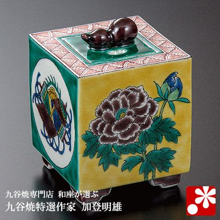 九谷焼 3.5号 香炉 牡丹に宝尽し 加登明雄( 陶器 )