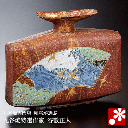 九谷焼 7.5号 壺 扇面 谷敷正人( 陶器 )