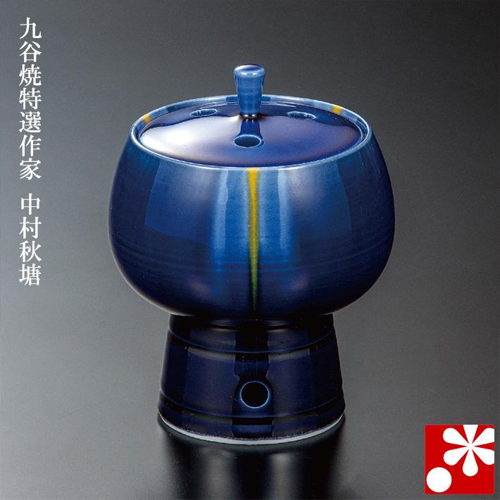 九谷焼 4号 香炉 釉彩 中村秋塘( 陶器 )