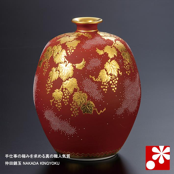 九谷焼 5号 花瓶 盛金白粒葡萄図 仲田錦玉