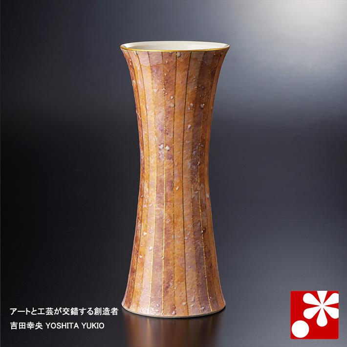 九谷焼 9号 花瓶 彩色金彩 吉田幸央