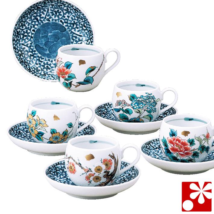 コーヒーカップ 5客 セット 草花絵変り( ソーサー セット 陶器 和風 新築祝い 贈り物 食器 ギフト お祝い プレゼント 友人 誕生日 )