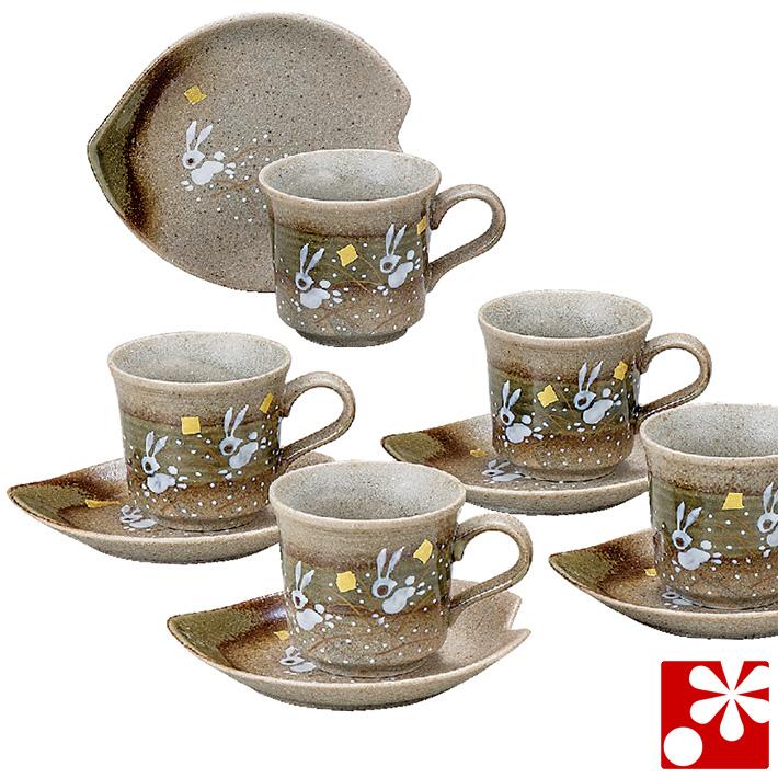 コーヒーカップ 5客セット はねうさぎ( ソーサー セット 陶器 和風 新築祝い 贈り物 食器 ギフト お祝い プレゼント 友人 誕生日 )