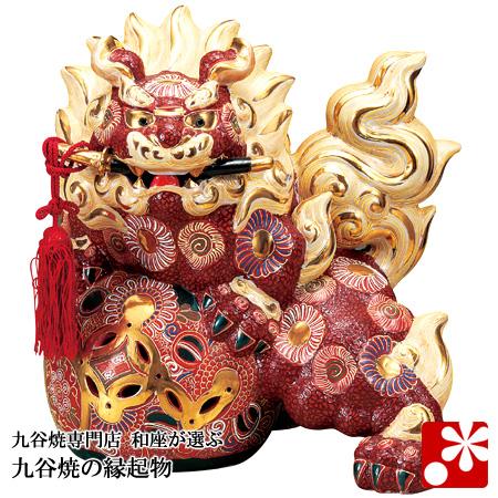 九谷焼 剣獅子 盛(高さ31cm)