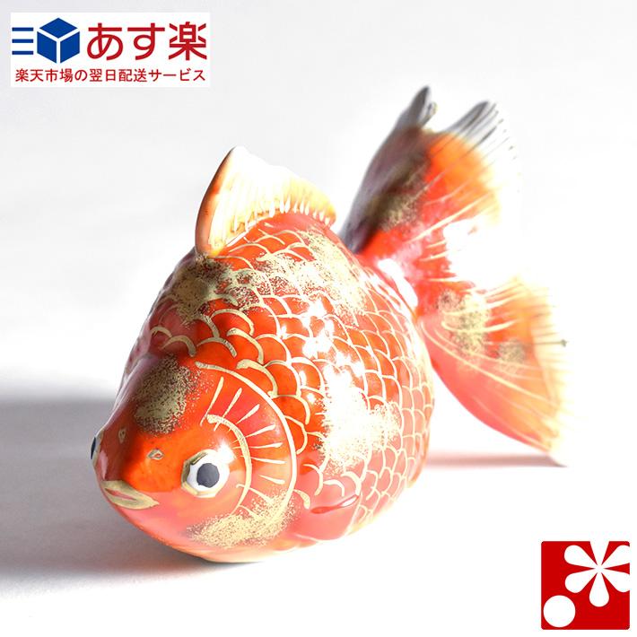 九谷焼 5号 金魚 赤彩( 置物 )