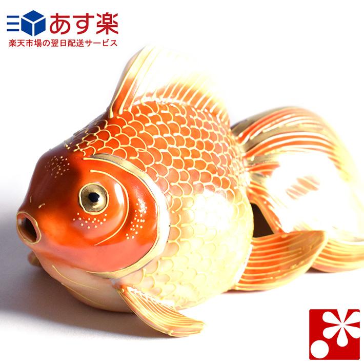 九谷焼 7号 金魚 紅盛( 置物 )