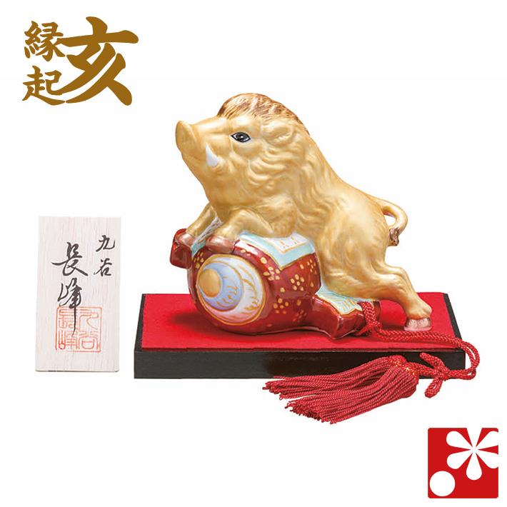 九谷焼 小槌乗り亥 金彩(高13cm)- 干支 置物 猪 平成31年度