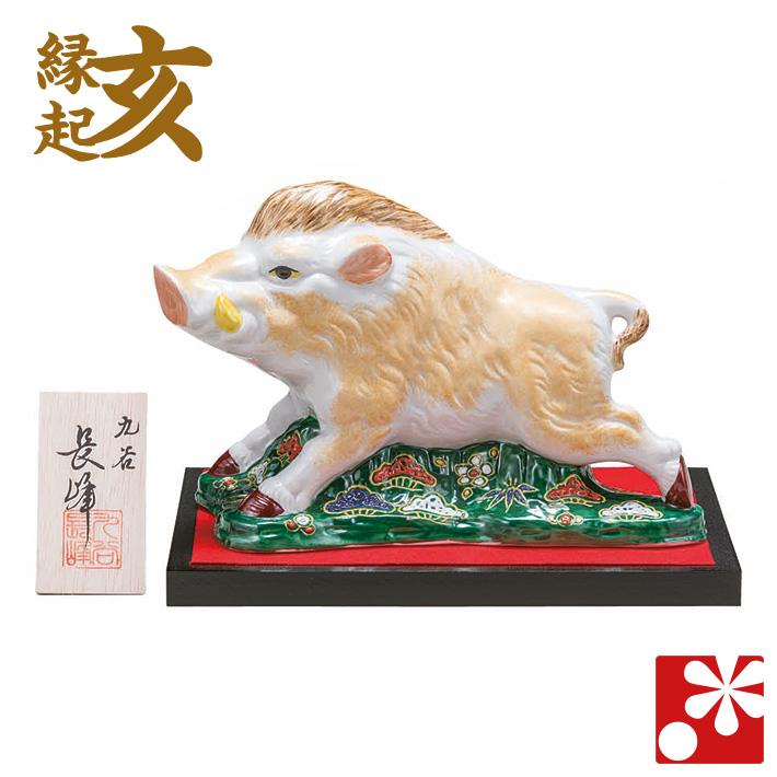 九谷焼 岩上亥 盛(高15.5cm)- 干支 置物 猪 平成31年度