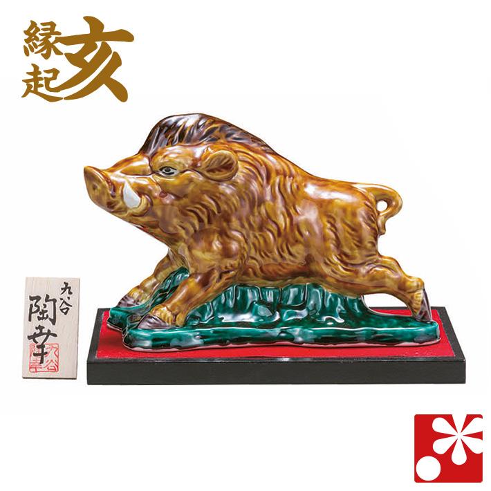 九谷焼 岩上亥 青九谷(高15.5cm)- 干支 置物 猪 平成31年度