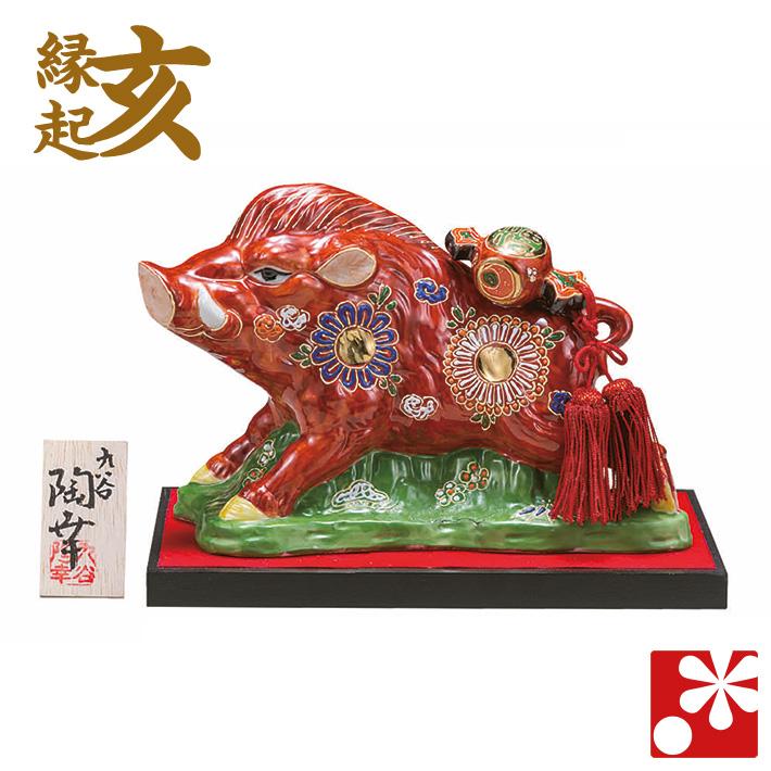 九谷焼 岩上亥 小槌赤盛(高15.5cm)- 干支 置物 猪 平成31年度