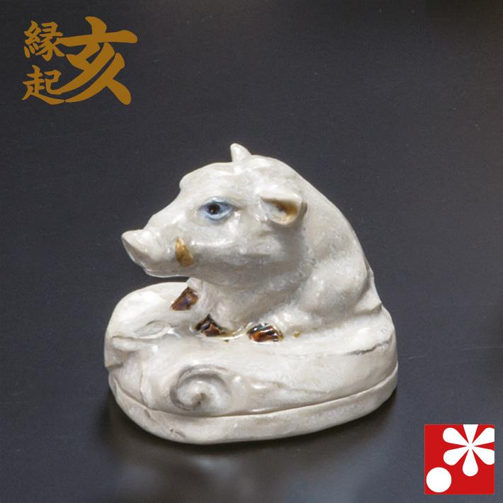 九谷焼 香合 福猪 宮本直樹 作(高6cm)- 干支 置物 猪 平成31年度
