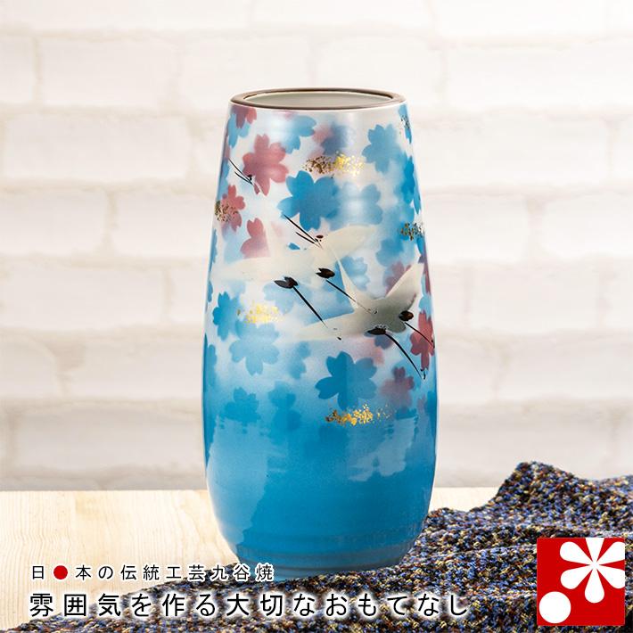 九谷焼 花瓶 遊鶴 山田登陽志(高25cm)
