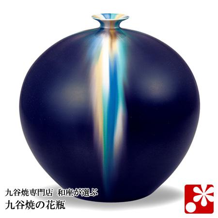 九谷焼 9号 花瓶 釉彩 博峰窯( 大きな サイズ )