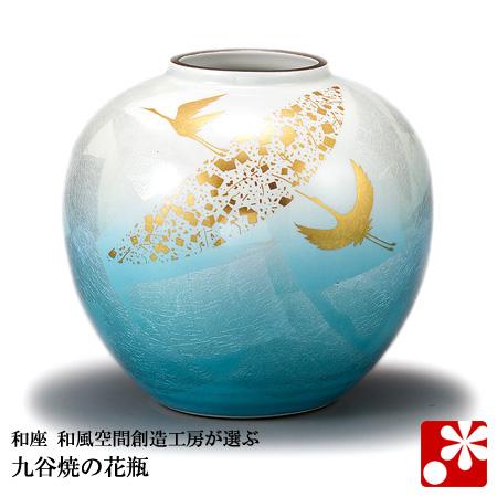 九谷焼 6号 花瓶 銀彩金鶴( 大きな サイズ )