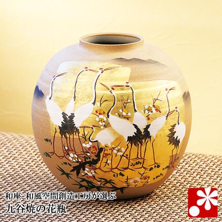 九谷焼 7号 花瓶 金箔群鶴( 大きな サイズ )