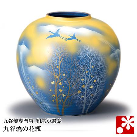 九谷焼 8号 花瓶 金雲木立( 大きな サイズ )
