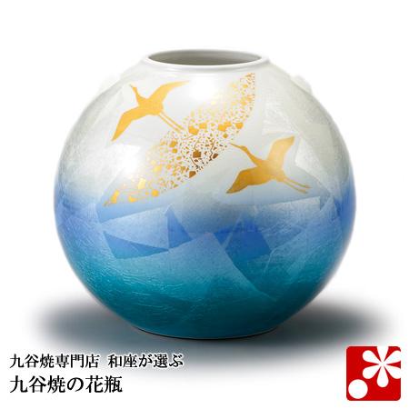 九谷焼 8号 花瓶 銀彩金鶴( 大きな サイズ )