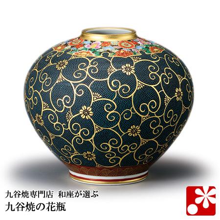 九谷焼 8号 花瓶 本金青粒花詰( 大きな サイズ )