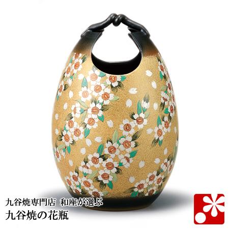 九谷焼 10号 花瓶 桜舞( 大きな サイズ )