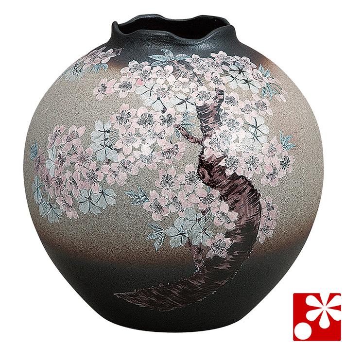 九谷焼 9.5号 花瓶 桜花 沢田富雄( 大きな サイズ )