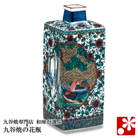 花瓶 九谷焼九谷焼 花瓶 花鳥文(高24.5cm), ヤマグチムラ:a3a9e52f --- reinhekla.no