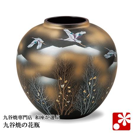 九谷焼 7号 花瓶 金雲木立( 大きな サイズ )