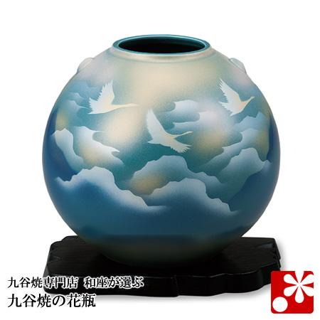 九谷焼 7号 花瓶 雲海鶴(飾台付)( 大きな サイズ )