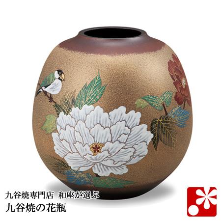九谷焼 7号 花瓶 白牡丹 古田弘毅( 大きな サイズ )