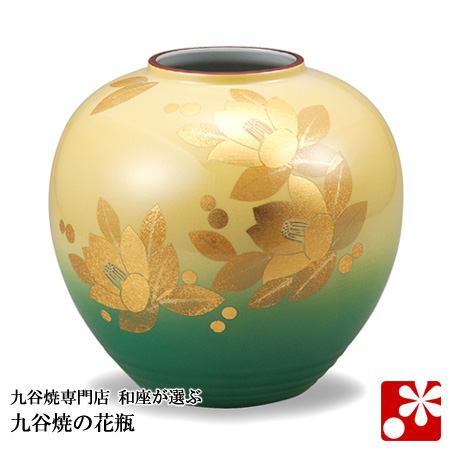 九谷焼 8号 花瓶 釉裏金箔彩山茶花 山田陶陽志( 大きな サイズ )