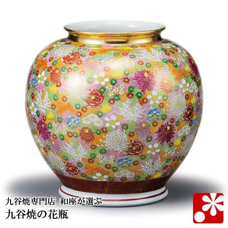 九谷焼 10号 花瓶 金花詰( 大きな サイズ )