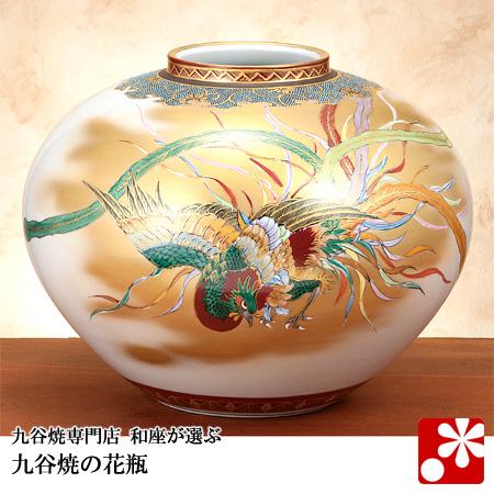 九谷焼 10号 花瓶 花瓶 鳳凰図 10号 高明( 高明( 大きな サイズ ), GUZZLE HARAJUKU:fb1e1078 --- sunward.msk.ru
