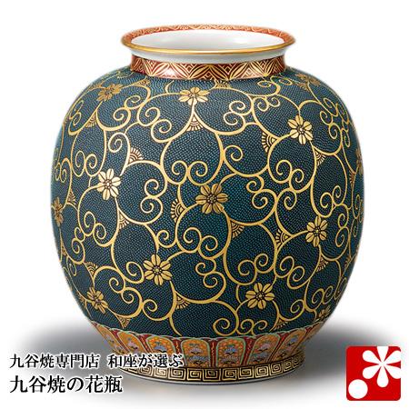 九谷焼 10号 花瓶 本金青粒鉄仙 大雅( 大きな サイズ )