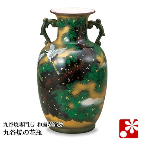 九谷焼 12号 花瓶 松に鶴( 大きな サイズ )