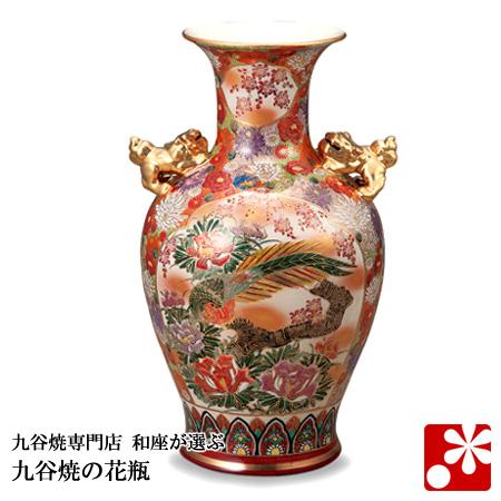 九谷焼 16号 特大 花瓶 割取花詰( 大きな サイズ )