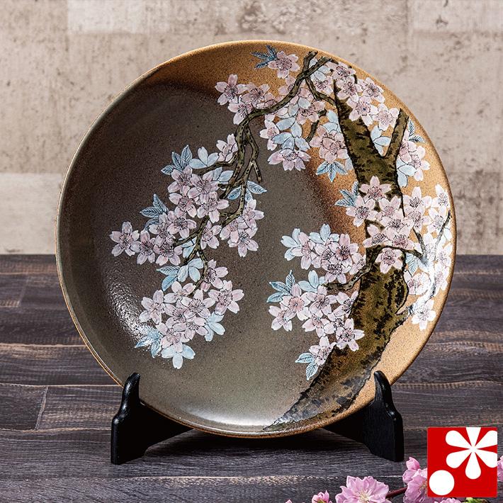 九谷焼 飾り 大皿(径31cm) 桜花 沢田富雄(皿立て)