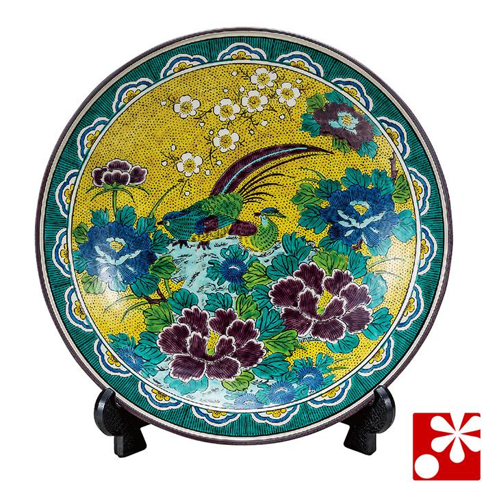 九谷焼 飾り 大皿(径37cm) 吉田屋金鶏(皿立て)