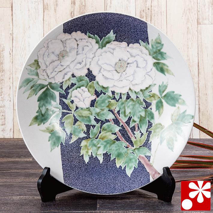 九谷焼 飾り 大皿(径37cm) 吉祥牡丹 和田昭男(皿立て)