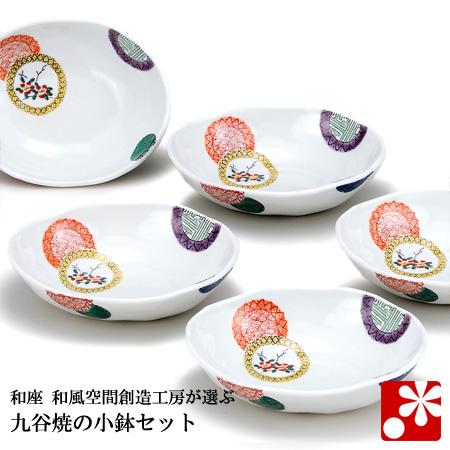 九谷焼 楕円小鉢 5個 セット 色絵丸紋( 和食器 おしゃれ )