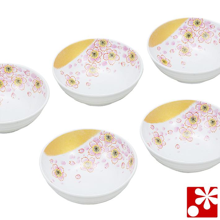 小鉢 5個 セット 金彩桜 ( 和食器 おしゃれ )