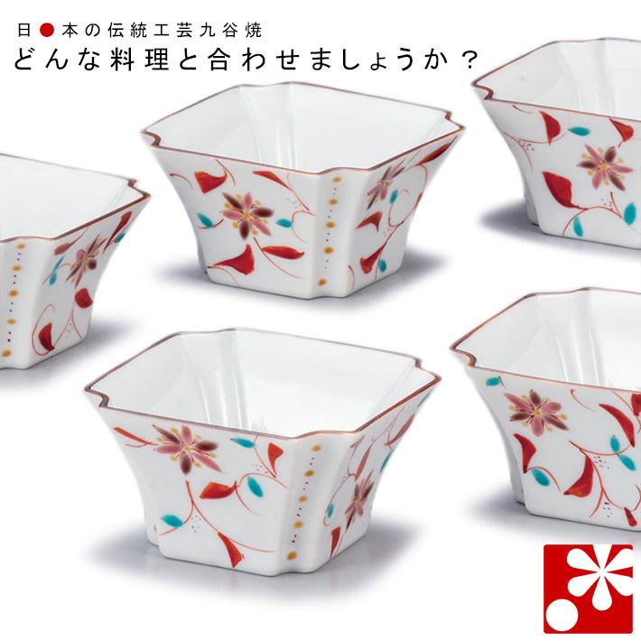 【新品】 九谷焼 小鉢 5個 セット 花唐草( 和食器 おしゃれ ), ウィッチーズキッチン 817baf53