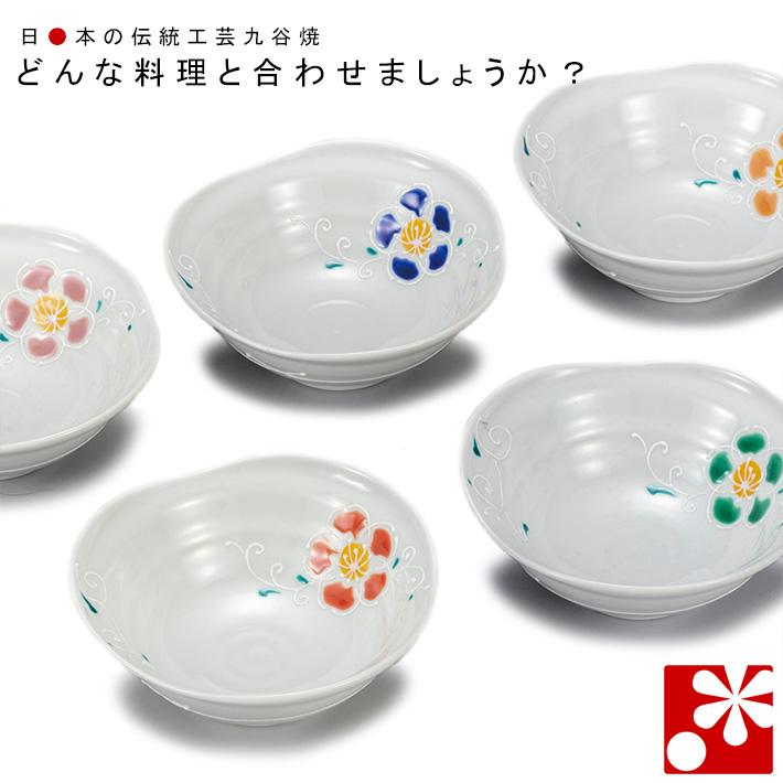 九谷焼 小鉢 5個 セット 花文絵変り( 和食器 おしゃれ )