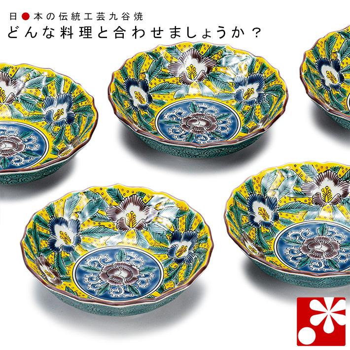 九谷焼 小鉢 5個 セット 吉田屋芙蓉( 和食器 おしゃれ )